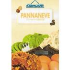 パンナネーヴェ アイスクリーム用安定剤 1kg