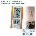 日めくり カレンダー デジタル 電波時計 TSB-470 アデッソ