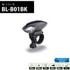 ジェントス バイクライト BL-B01BK LEDライト エネループ使用可能