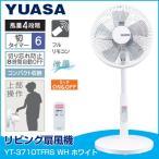 扇風機 フルリモコン ユアサ YT-3710TFRS WH ホワイト