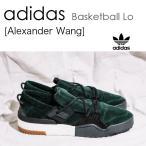 adidas by Alexander Wang Basketball Lo GREEN NIGHT アディダス DA9309