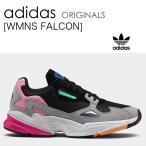 adidas ORIGINALS WMNS FALCON アディダス ファルコン COREBLACK/LIGHTGRANITE BB9173