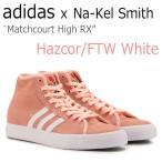 adidas x Na-Kel Smith Skateboarding Matchcourt High RX Hazcor FTW White Hazcor アディダス スケートボーディング マッチコート ハイ BY3395