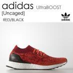 adidas アディダス UltraBOOST Uncaged ウルトラブースト レッド BB3899