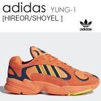 adidas Originals Yung-1 ヤング1 アディダス オレンジ HIREOR/SHOYEL B37613