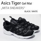 asics tiger アシックスタイガー Gel MAI MITA SNEAKERS ゲルマイ ミタスニーカーズ  HQ711-9090
