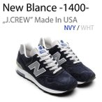 New Balance 1400 MADE IN USA NAVY ニューバランス アメリカ製 M1400NV J.CREW