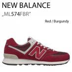 New Balance 574 ニューバランス Red  Burgundy レッド  ml574fbr