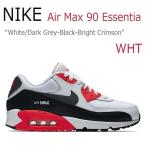 NIKE AIR MAX 90 Essential White Dark Grey Black Bright Crimson ホワイト メンズ ナイキ エアーマックス90 537384-126