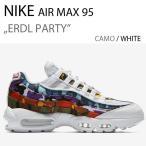 NIKE AIR MAX 95 OG ERDL PARTY エアマックス ホワイト ナイキ AR4473-100