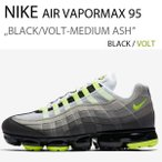 NIKE AIR VAPORMAX 95 エアマックス95 BLACK/VOLT-MEDIUM ASH AJ7292-001