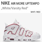 NIKE AIR MORE UPTEMPO 96 レッド モアテン ホワイト 921948-102