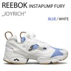 Reebok INSTAPUMP FURY Joyrich  ジョイリッチ AR2353 リーボック ポンプフューリー