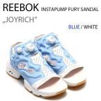 Reebok INSTAPUMP FURY Sandal Joyrich ポンプ ジョイリッチ AR2352 サンダル リーボック ポンプフューリー