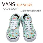 Vans TOY STORY OLD SKOOL ANDYS TOYS BLUE TINT トイストーリー VN0A31Z9M4V