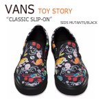 Vans TOY STORY CLASSIC SLIP-ON SIDS MUTANTS BLACK バンズ スリッポン トイストーリー VN0A33TBM4Y