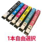 インク EPSON 互換インク IC80L 1本より IC80