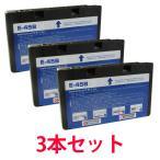 3本セット ICCL45B 大容量 エプソン 互換インク ICCL45 IC45シリーズ