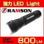 暗闇の作業や釣りにも活用!最高800ルーメン強力LEDライト