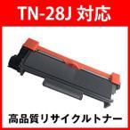 TN-28J  BROTHER リサイクルトナー ブラザー