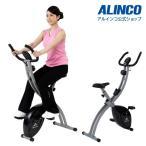 ウィンターセール23日0時から1日10時 エアロマグネティックバイク アルインコ AFB4416G クロスバイク4416[グリーン]健康器具