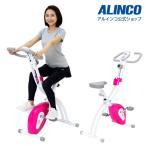 フィットネスバイク スピンバイク ダイエット AFB4417X クロスバイク4417 健康