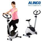 ポイント3倍15日21時から19日9時 アルインコ 健康器具 AFB5115 エアロマグネティックバイク5115