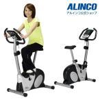 フィットネスバイク スピンバイク ダイエット エアロマグネティックバイク5211 健康 セール22日0時から26日0時