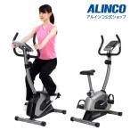 タイムセール15日21時から19日8時59分 アルインコ 健康器具 AFB5215 エアロマグネティックバイク5215