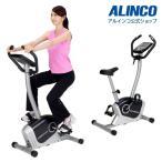 エアロマグネティックバイク アルインコ 健康器具 AFB6214 プログラムバイク6214
