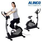 フィットネスバイク スピンバイク ダイエット AFB7218 アドバンストバイク7218 健康