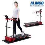 Yahoo!FUNNY-FITNESS Yahoo!店ルームランナー ウォーカー ウォーキング トレッドミル ダイエット ジョギングマシン2115 EXJ2115 健康