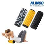 健康器具 アルインコ EXP206 ストレッチボディーローラー フィットネス
