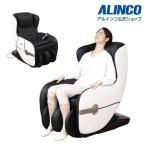 アルインコ マッサージチェア2119 MSC2119 健康器具 マッサージチェア 自宅 ボディメンテナンス ストレス発散