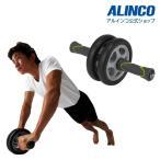 ポイント5倍29日0時から30日0時 アルインコ WB229 エクササイズホイール フィットネス 健康器具