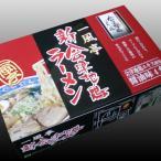 一風亭 新 会津地鶏ラーメン 4食入り(しょうゆ)