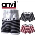 雅虎商城 - ボクサーパンツ メンズ ブランド anvil アンビル アンダーウェア 男性用下着 ボーダー anv-5103