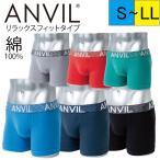 ボクサーパンツ メンズ ブランド ANVIL アンビル ヘザーベルトボクサー 綿 100% ANV539