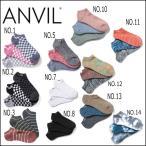 雅虎商城 - メンズ 靴下 ショート セット ソックス アンビルanvil くつした 3足セットM:25-27cm
