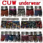 ボクサーパンツ メンズ 人気 underwear cuw 2枚、または2枚以上ご購入でメール便送料無料 1枚の注文はメール便送料100円
