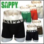 ボクサーパンツ メンズ 人気 SAPPY underwear モザイクボクサー D-302