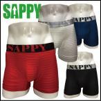 雅虎商城 - ボクサーパンツ メンズ 人気 SAPPY underwear 3DボーダーボクサーD-309