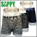 雅虎商城 - ボクサーパンツ メンズ 人気 SAPPY underwear クラックボクサー D-313