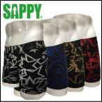 雅虎商城 - ボクサーパンツ  メンズ 人気 SAPPY underwear メタリックスターボクサー D-316