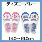 上履き 子供 キャラクター ディズニー 子供 ムーンスター 上靴 バレーシューズ 上履き入れ ディズニーDN08 《メール便不可》