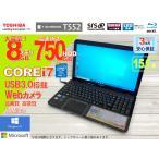 東芝 dynabook T552/58FB HDD750GB メモリ8GB