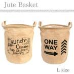 Jute Basket Lsize/ジュートバスケットL【ジュート バスケット 鉢カバー 麻 ポット インテリアグリーン 植物 プランター 贈り物】