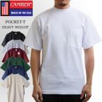 【2021年、春物入荷!】 CAMBER キャンバー 302 8オンス マックスウエイト ポケット tシャツ ヘビーウェイト厚手 大きいサイズ XL XXL ポケt