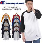 チャンピオン ラグラン ベースボールtシャツ (2枚で100円オフクーポン) Champion 七分袖 ロンt 長袖 ラグランスリーブ tシャツ メンズ
