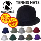 ニューハッタン テニスハット 【2点で200円値引き】 NEWHATTAN TENNIS HATS METRO HAT メトロハット 帽子 サファリハット メンズ レディース 大きいサイズ